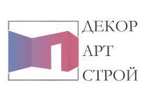 Московский проспект дом 73 корпус 5 литера А